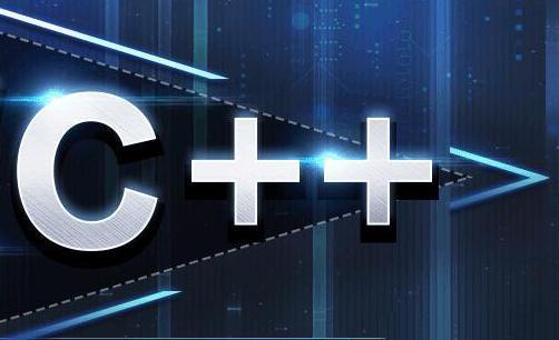 C++语言