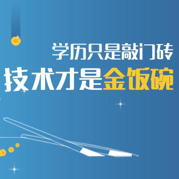 长沙IT培训机构